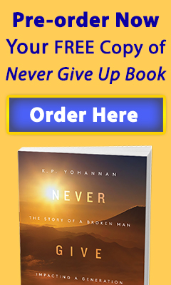 Never Give Up by KP Yohannan
